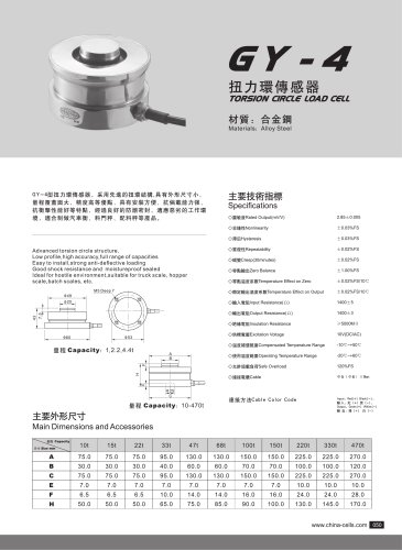 GY-4 load cell