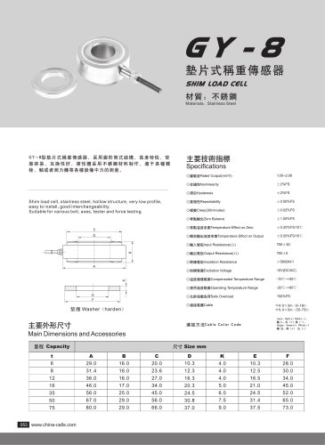 GY-8 load cell
