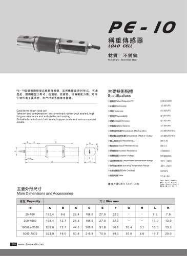 PE-10 load cell