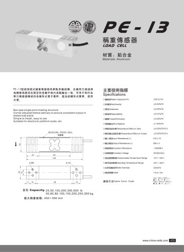 PE-13 load cell