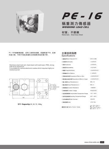 PE-16 load cell