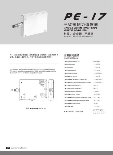 PE-17 load cell