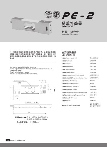 PE-2 load cell