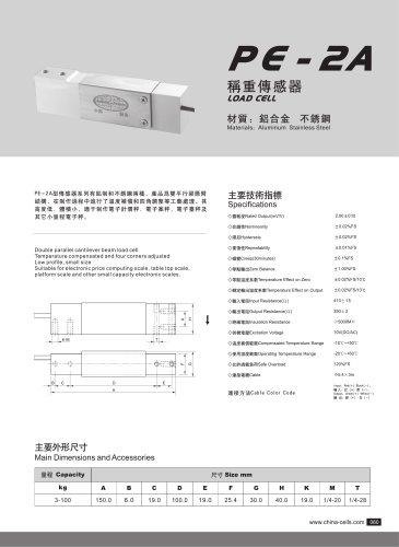 PE-2A load cell