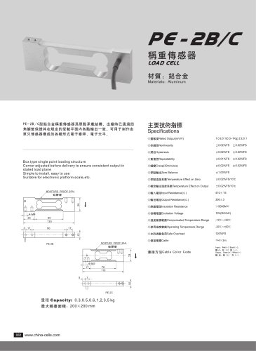 PE-2BC load cell