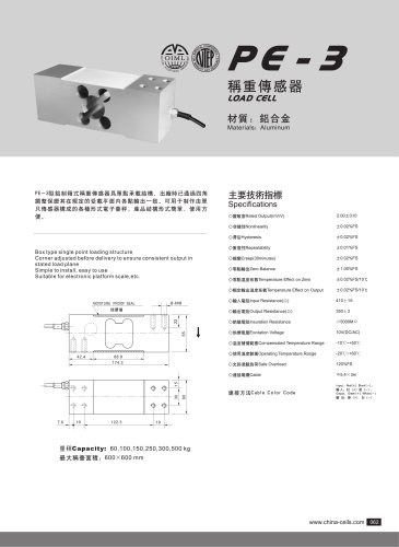 PE-3 load cell