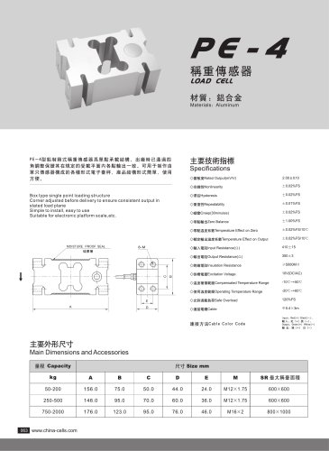 PE-4 load cell