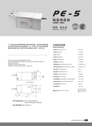 PE-5 load cell
