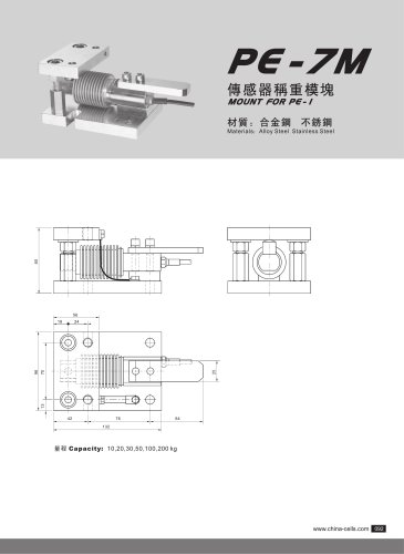 PE-7M load cell mounting