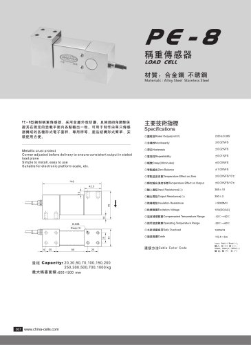 PE-8 load cell
