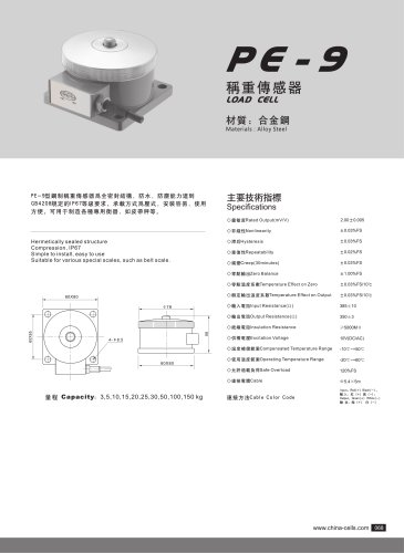 PE-9 load cell