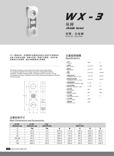 WX-3 load cell