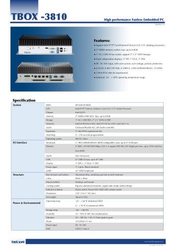 TAICENN/Box computer/TBOX-3810