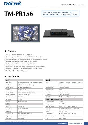 TAICENN/Industrial monitor/TM-PR156