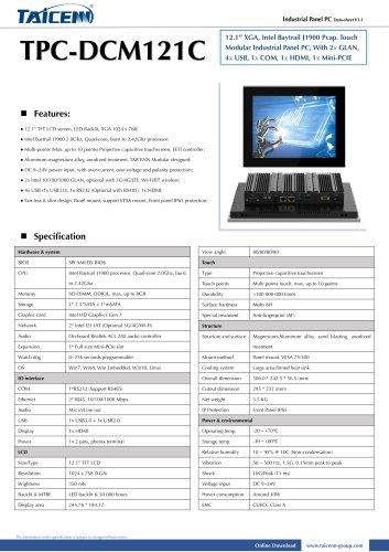 TAICENN/Panel PC/TPC-DCM121C