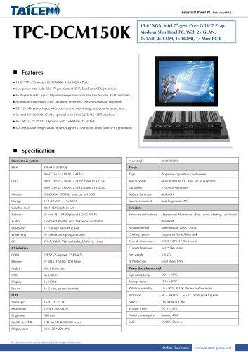 TAICENN/Panel PC/TPC-DCM150K