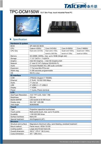 TAICENN/Panel PC/TPC-DCM150W