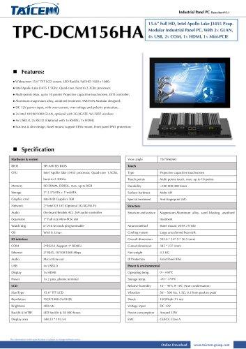 TAICENN/Panel PC/TPC-DCM156HA