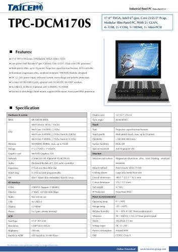 TAICENN/Panel PC/TPC-DCM170S