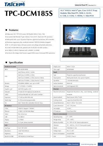 TAICENN/Panel PC/TPC-DCM185S