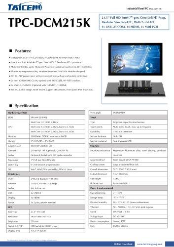 TAICENN/Panel PC/TPC-DCM215K