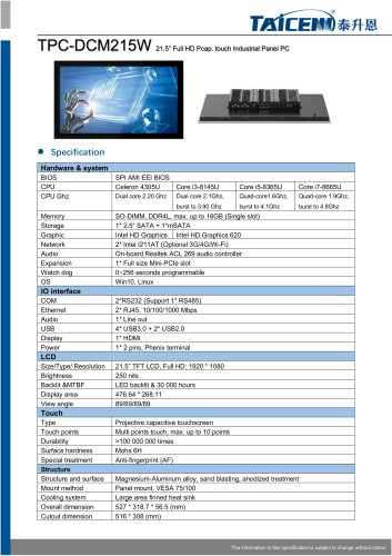 TAICENN/Panel PC/TPC-DCM215W
