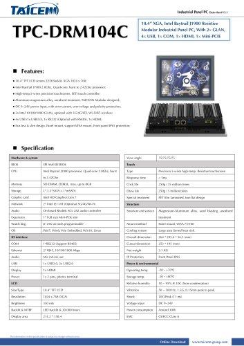 TAICENN/Panel PC/TPC-DRM104C