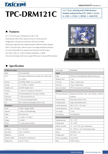 TAICENN/Panel PC/TPC-DRM121C