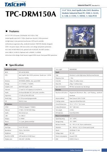 TAICENN/Panel PC/TPC-DRM150A