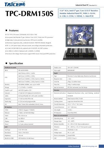 TAICENN/Panel PC/TPC-DRM150S