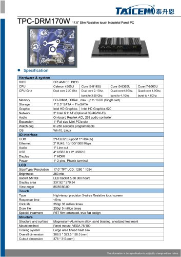 TAICENN/Panel PC/TPC-DRM170W