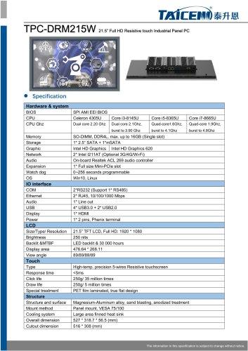 TAICENN/Panel PC/TPC-DRM215W