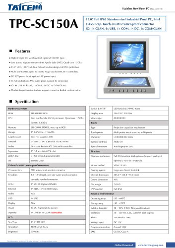 TAICENN/Panel PC/TPC-SC150A