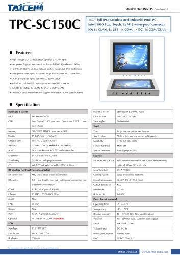 TAICENN/Panel PC/TPC-SC150C