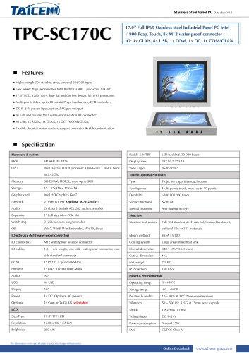 TAICENN/Panel PC/TPC-SC170C
