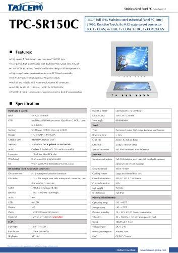TAICENN/Panel PC/TPC-SR150C