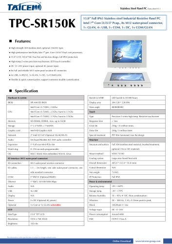 TAICENN/Panel PC/TPC-SR150K