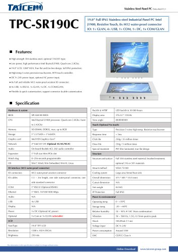 TAICENN/Panel PC/TPC-SR190C
