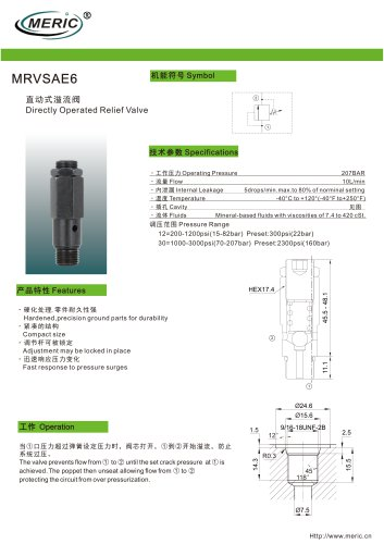 Direct-operated relief valve MRVSAE6 series