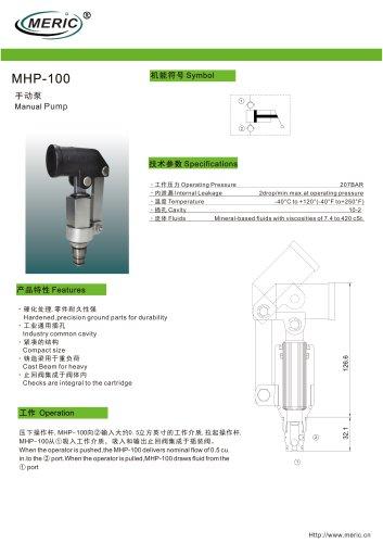 Hand pump MHP-100