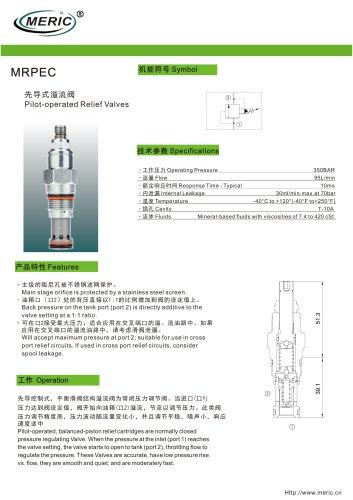 Pilot-operated relief valve MRPEC series
