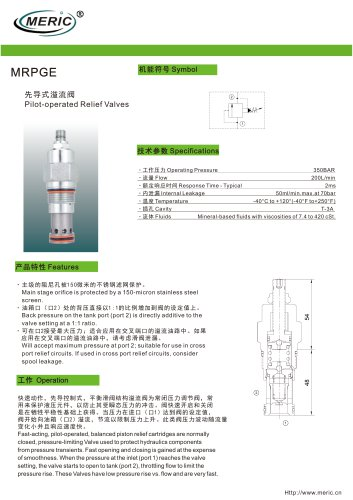 Pilot-operated relief valve MRPGE series
