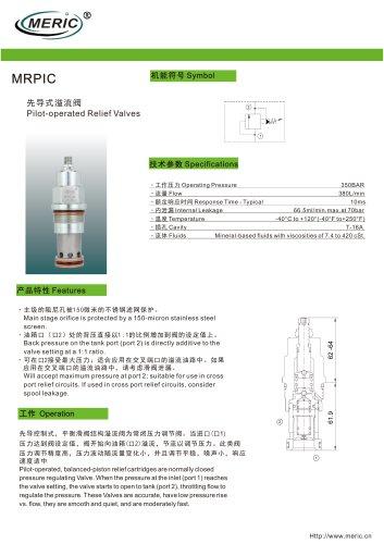 Pilot-operated relief valve MRPIC series