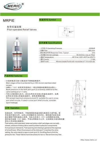 Pilot-operated relief valve MRPIE series