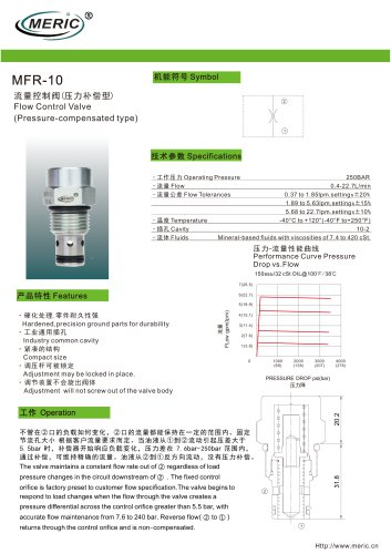 Volumetric flow regulator MFR-10