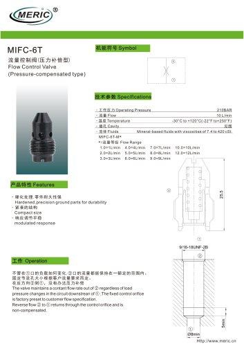 Volumetric flow regulator MIFC-6T-8