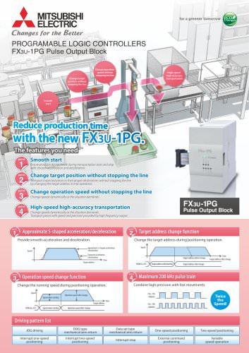 FX3U-1PG Brochure