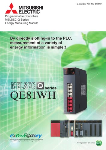 QE81-WH Energy Module