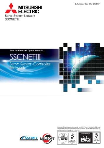 SSCNET III Servo System Controller NETwork Brochure