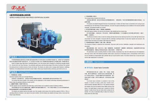 B Single Stage High Speed Centrifugal Blower/Turbo Blower